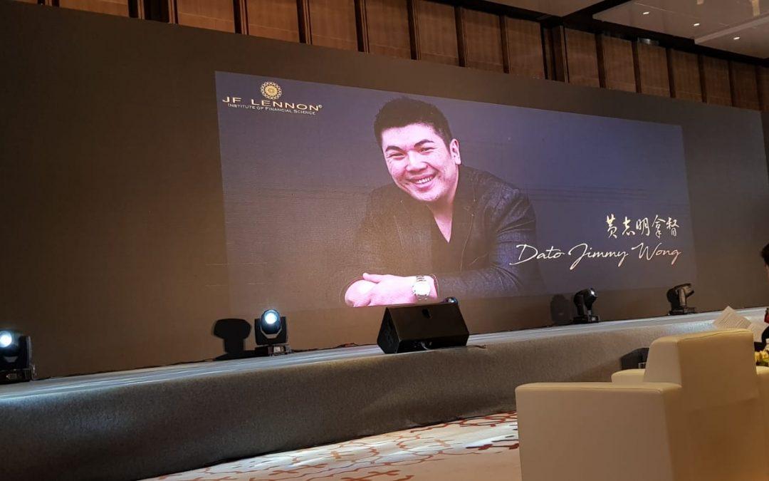 "Dato Jimmy Wong – ""一带一路"" 亚洲人物高峰论坛"